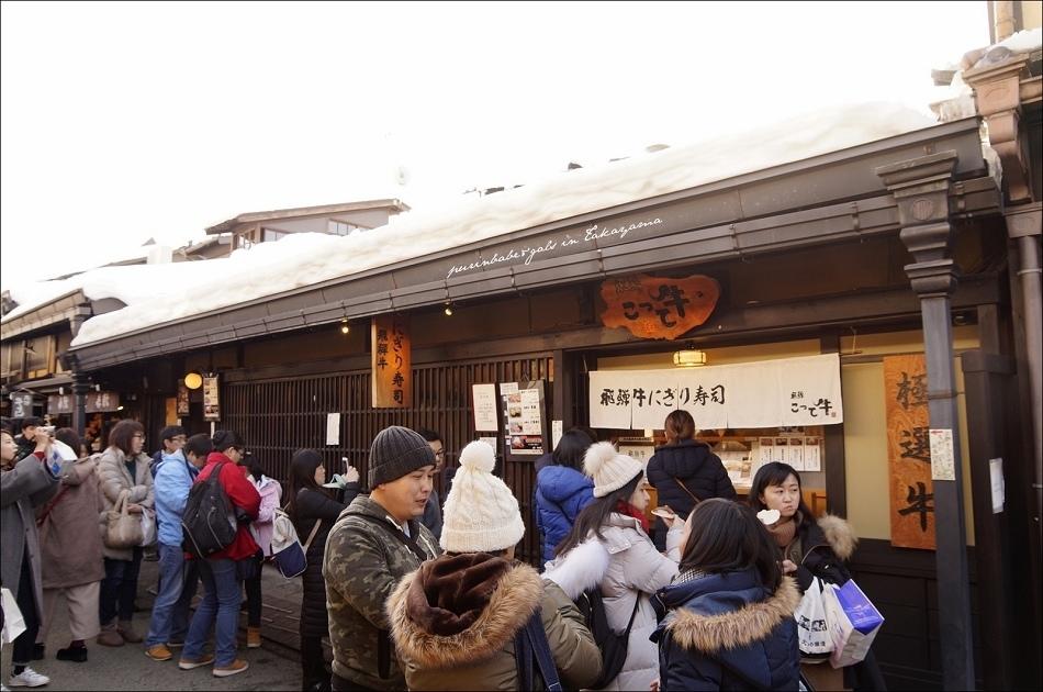 19飛驒牛握壽司1