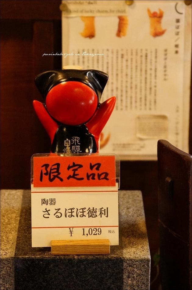 26老田酒造藏3