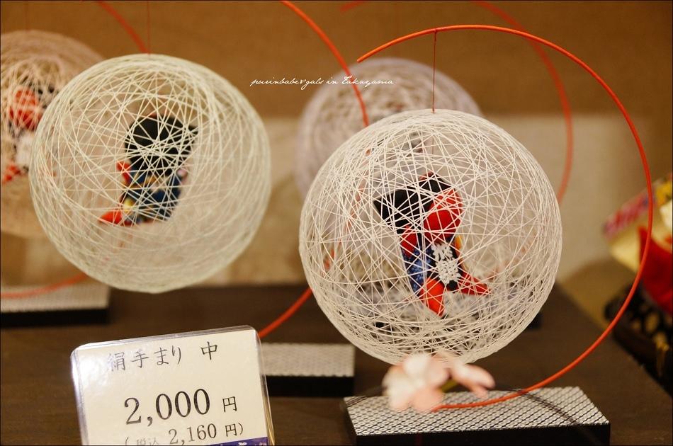 9絹絲手毬猴子娃娃