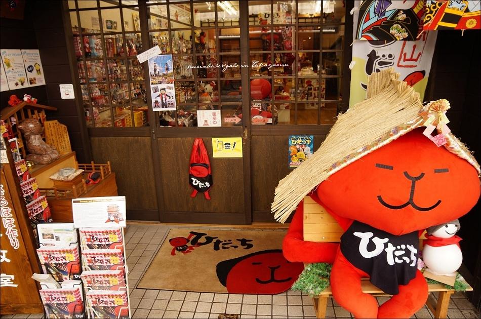 29hidachi猴子娃娃專賣店