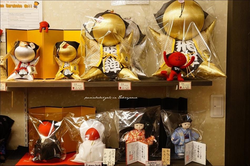38猴子娃娃專賣店商品3