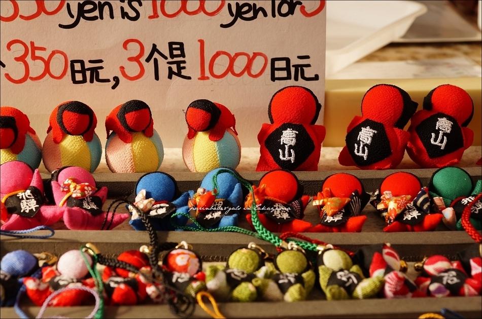23宮川朝市入口歐巴醬的猴子娃娃3