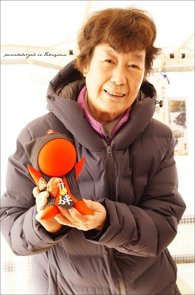 24宮川朝市入口歐巴醬的猴子娃娃4