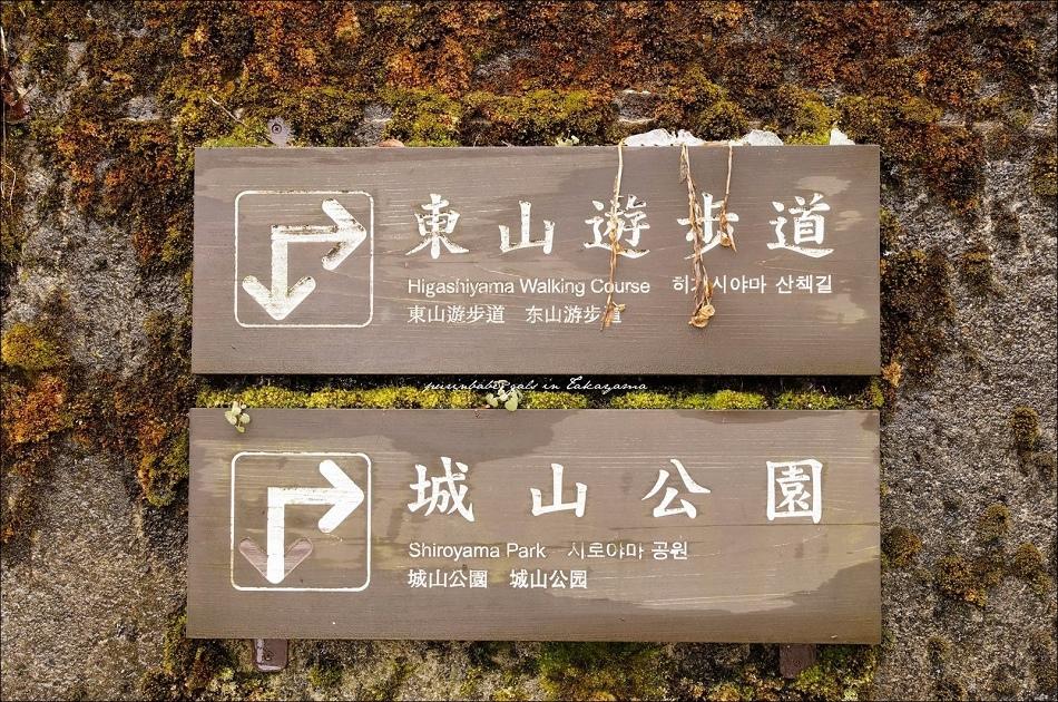 1東山遊步道