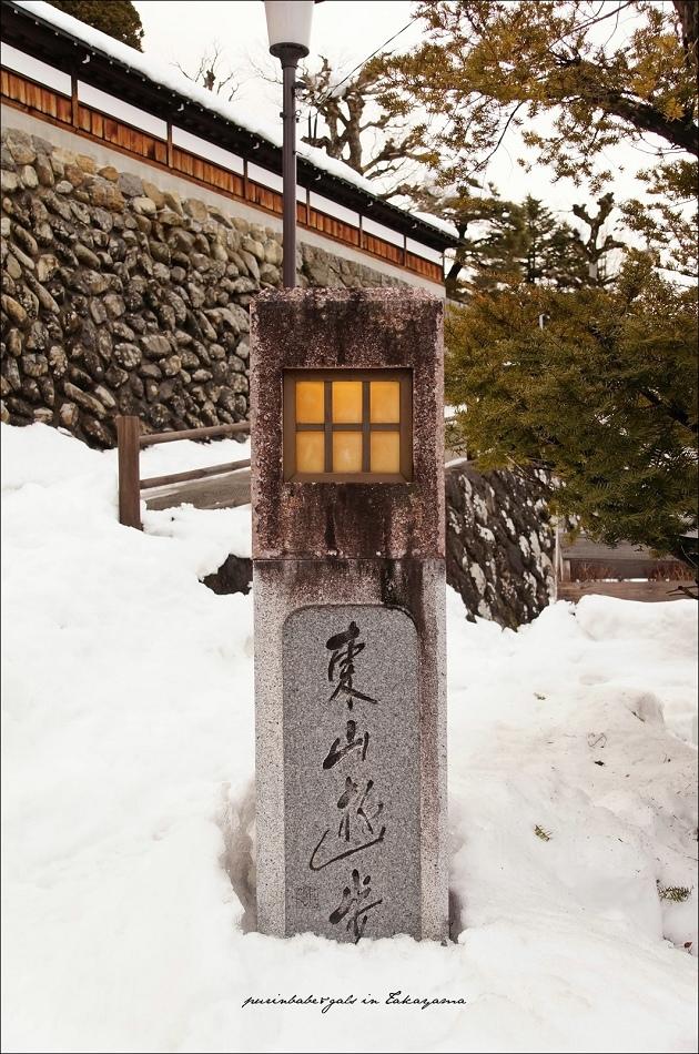23東山遊步道