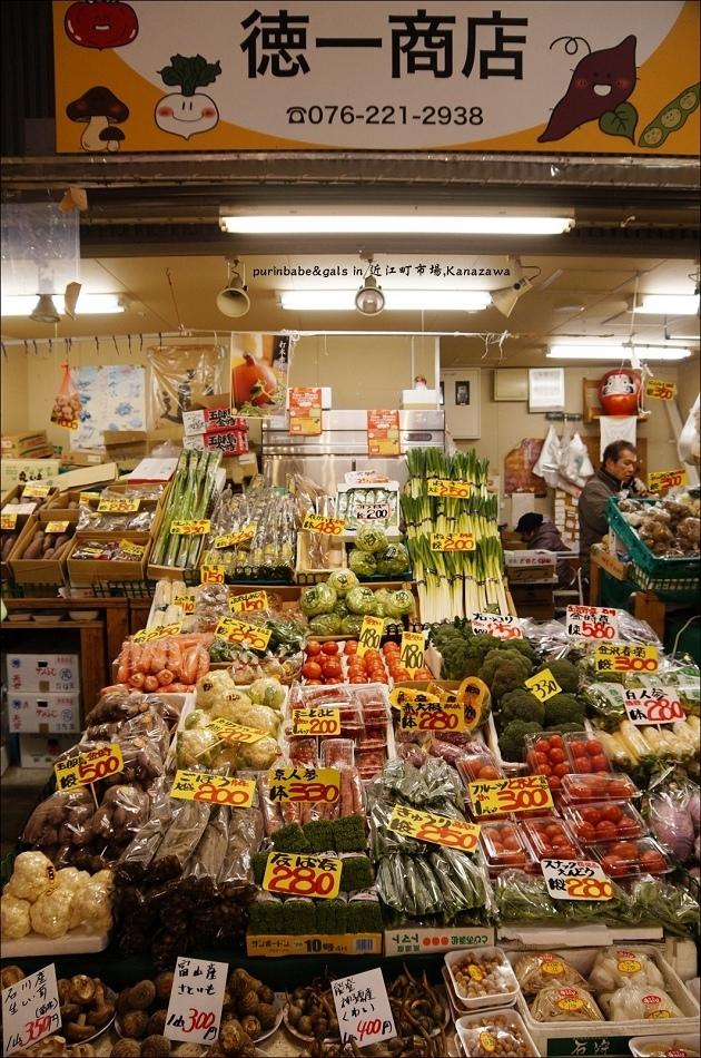 18蔬果攤1