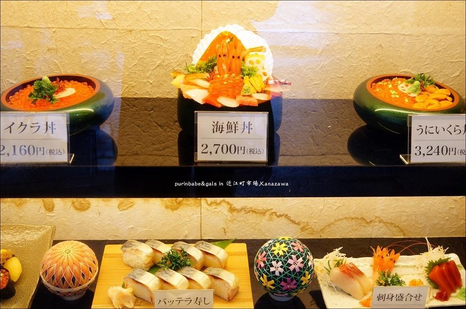 7近江町市場市姬神社口壽司山さん2