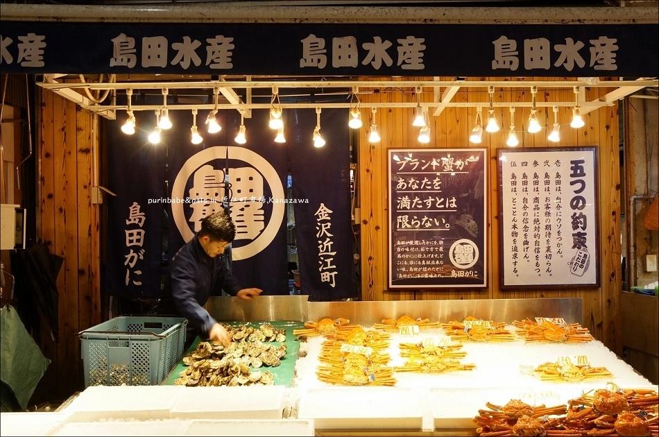 11近江町市場3
