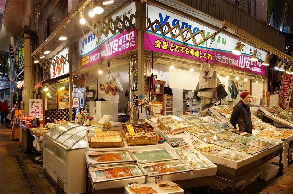 9近江町市場1