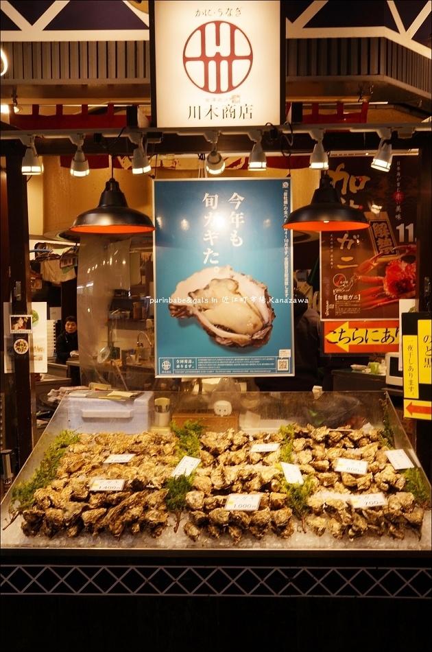 16牡蠣1