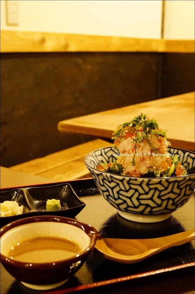 35海鮮丼松1