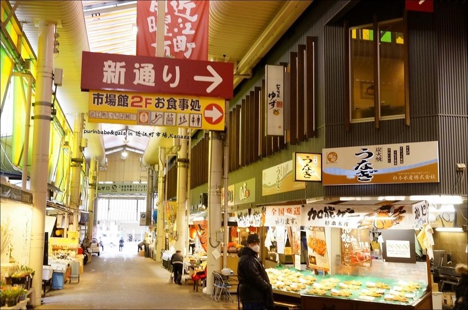25近江町市場美食廣場