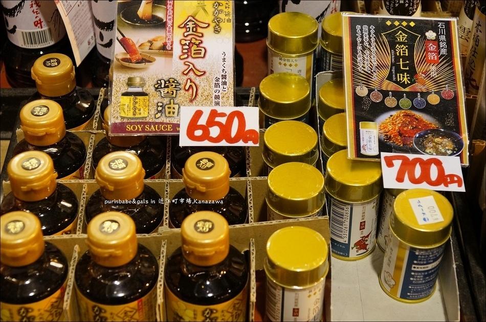 24金箔醬油