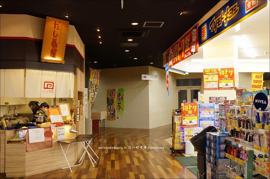 28近江町市場B1松本清