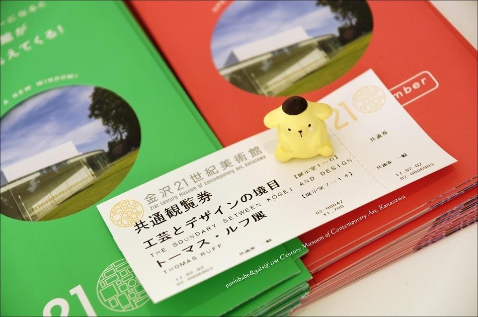 21二十一世紀美術館入場券