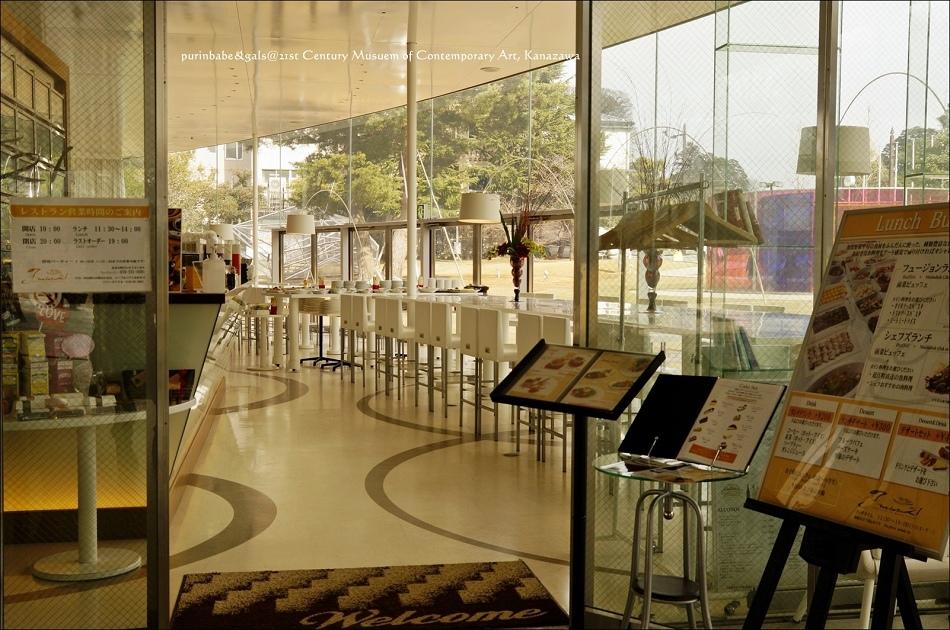 18二十一世紀美術館餐廳