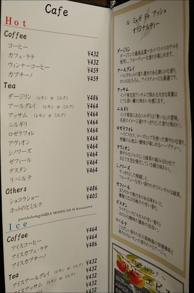 21飲料菜單