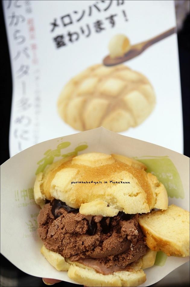 11巧克力冰淇淋菠蘿麵包1