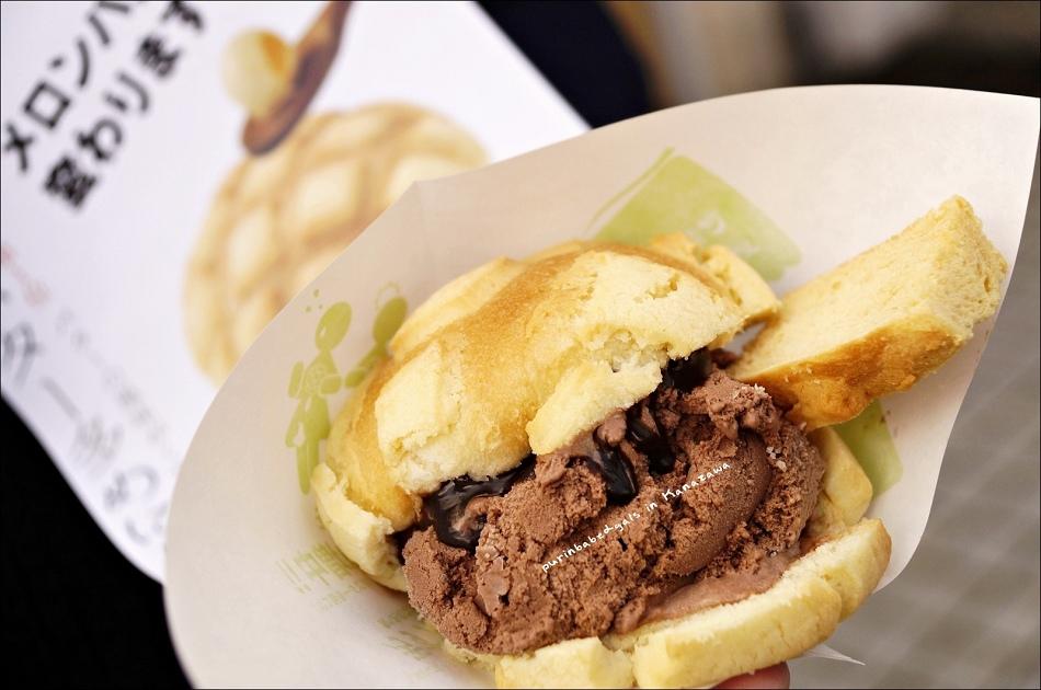 12巧克力冰淇淋菠蘿麵包2