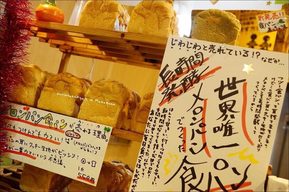 7整條菠蘿麵包