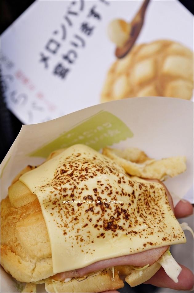 9生火腿菠蘿麵包1