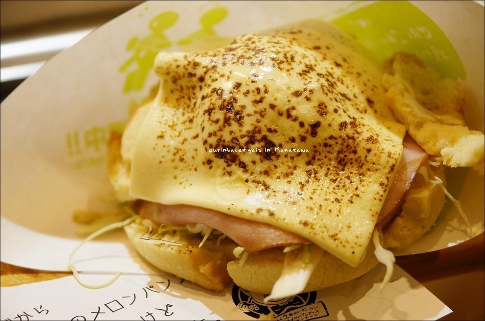 10生火腿菠蘿麵包2