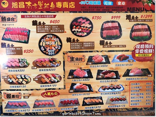 5菜單1.jpg