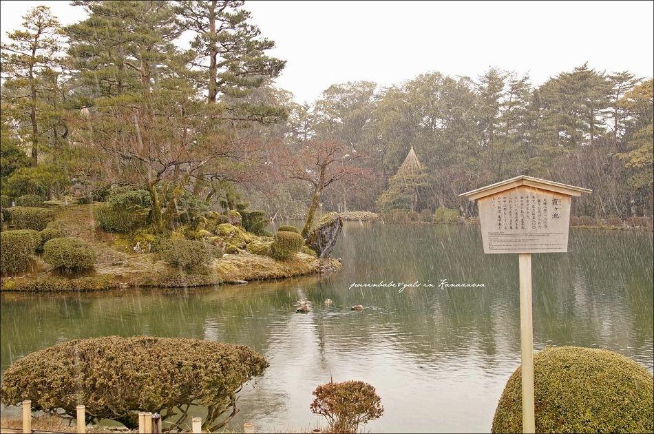 16兼六園霞之池