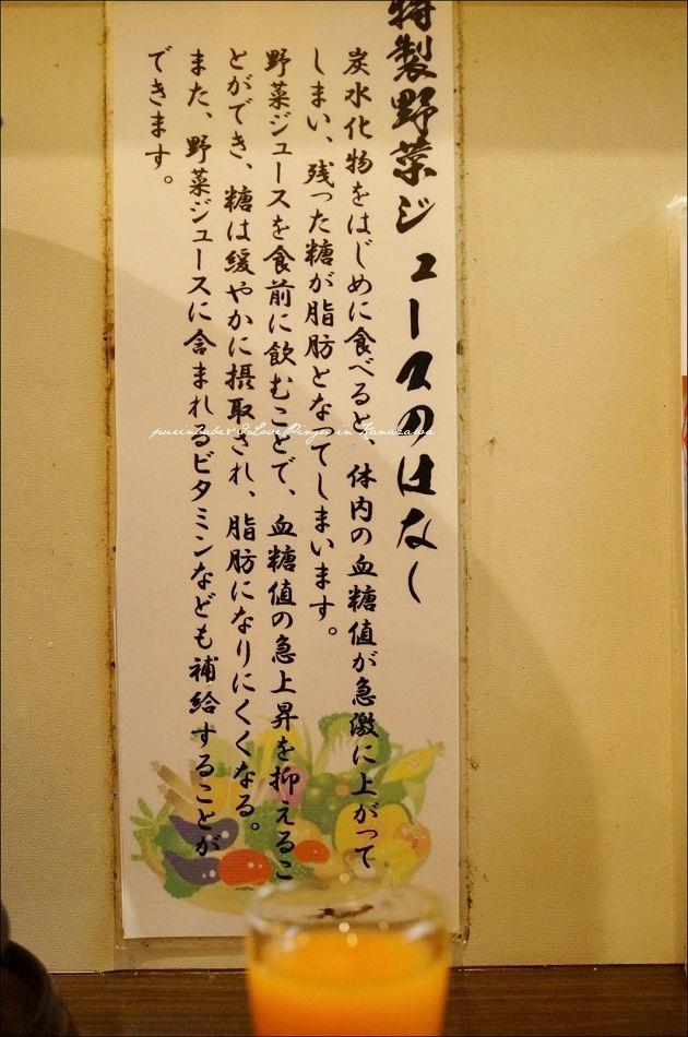 14野菜汁1