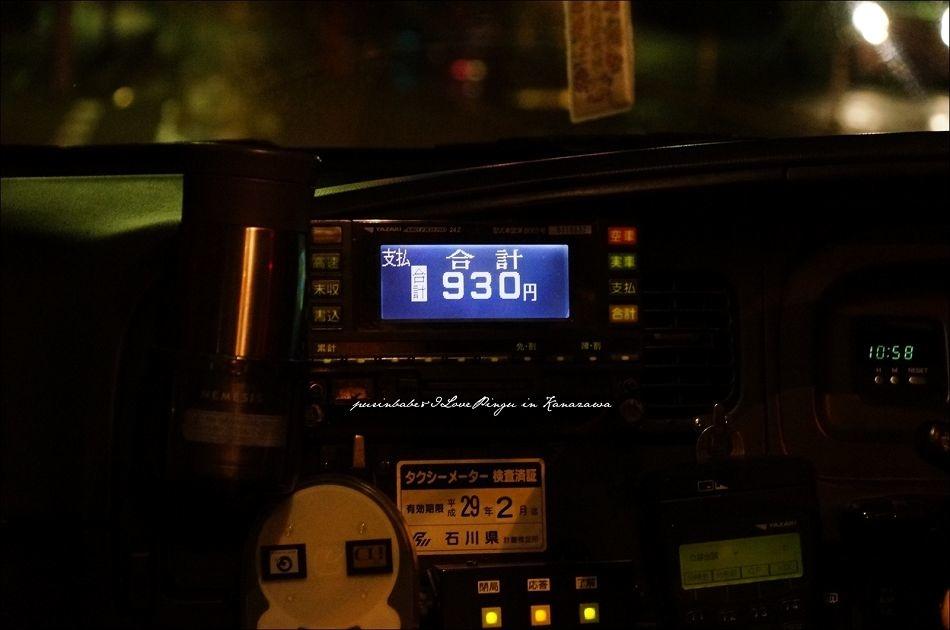 25搭計程車回Hatchi