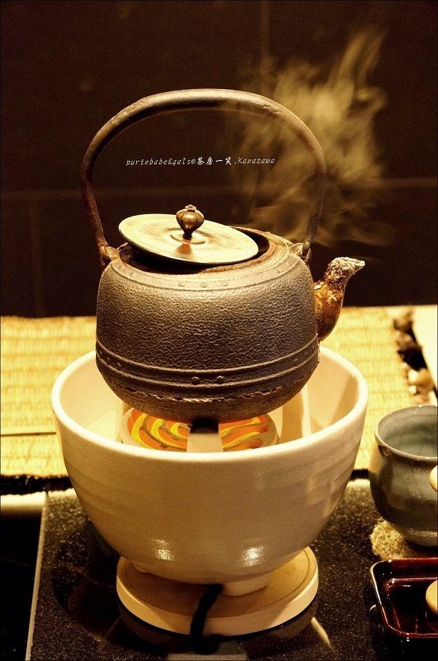 15泡茶2