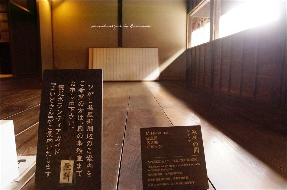 28東茶屋休憩館2
