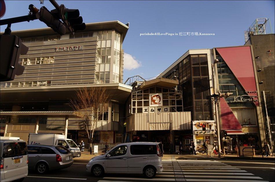 2近江町市場