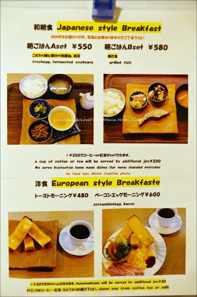 7加價早餐