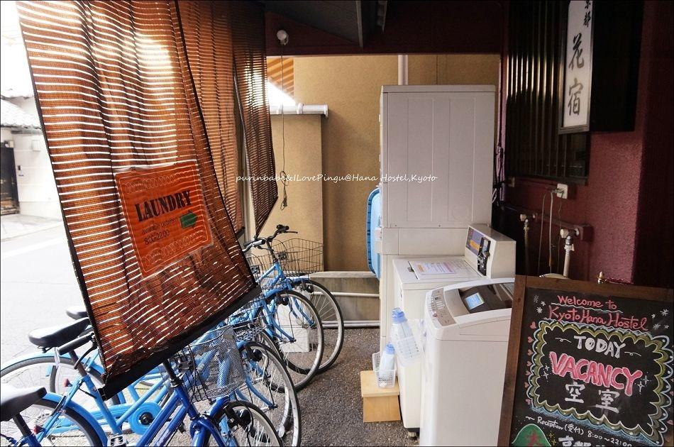 2腳踏車租借