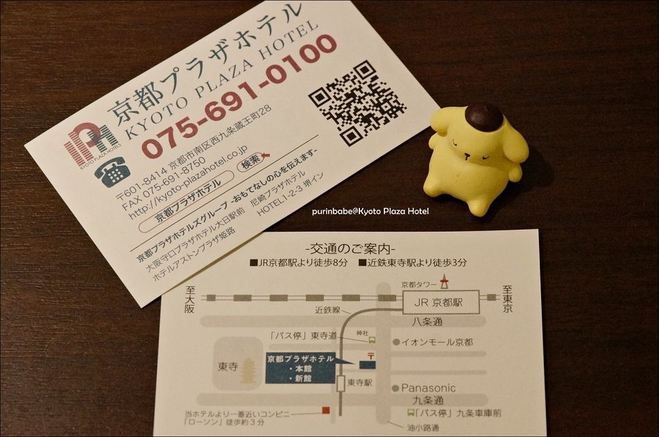 21Kyoto Plaza Hotel資訊