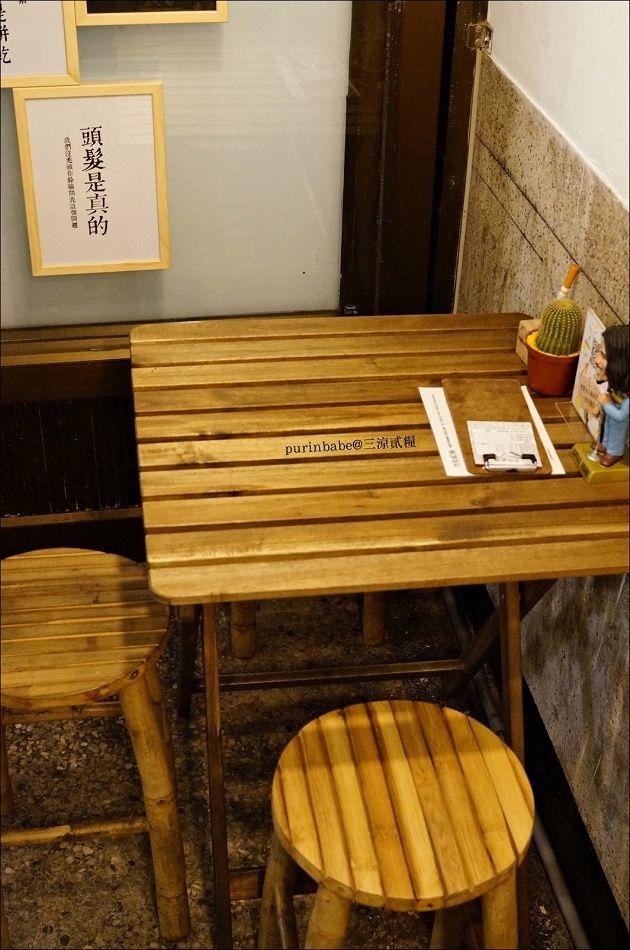 8竹椅不是木椅