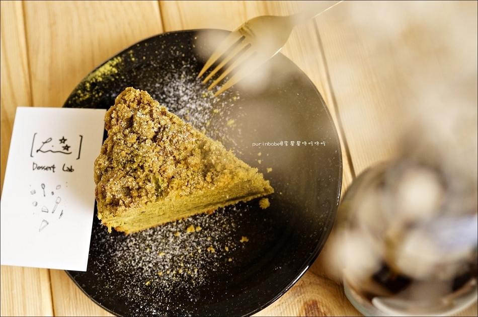 23抹茶岩石磅蛋糕2