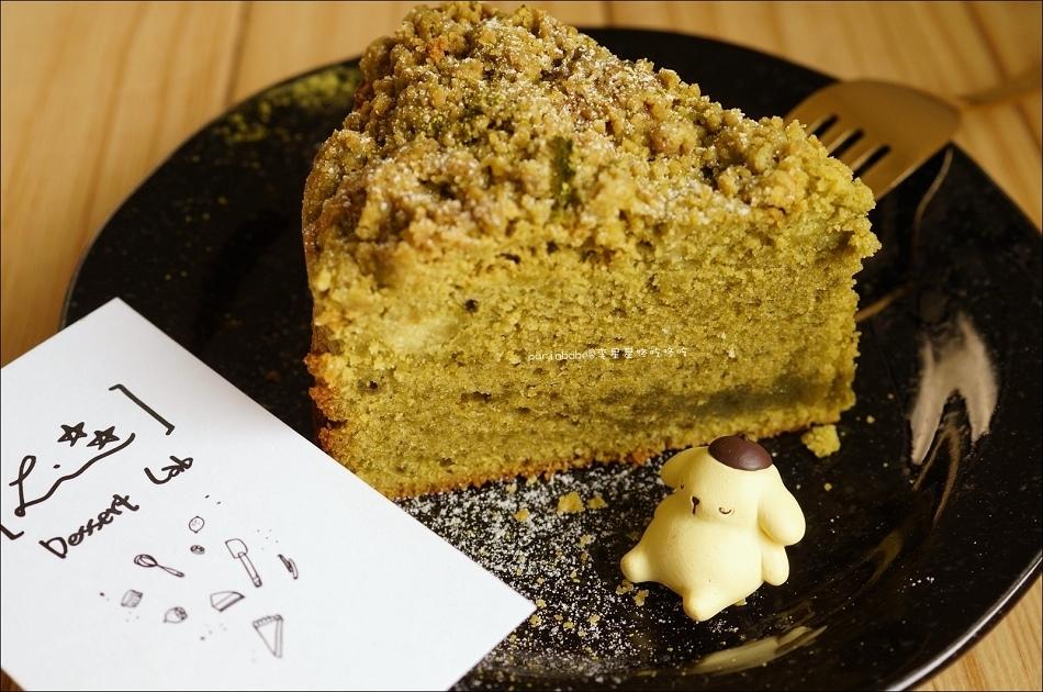 24抹茶岩石磅蛋糕3