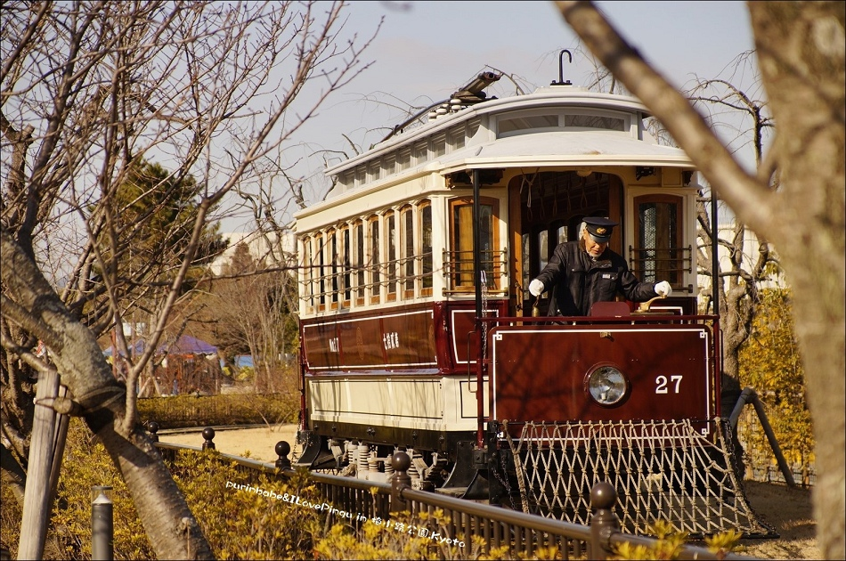 9chinchin電車