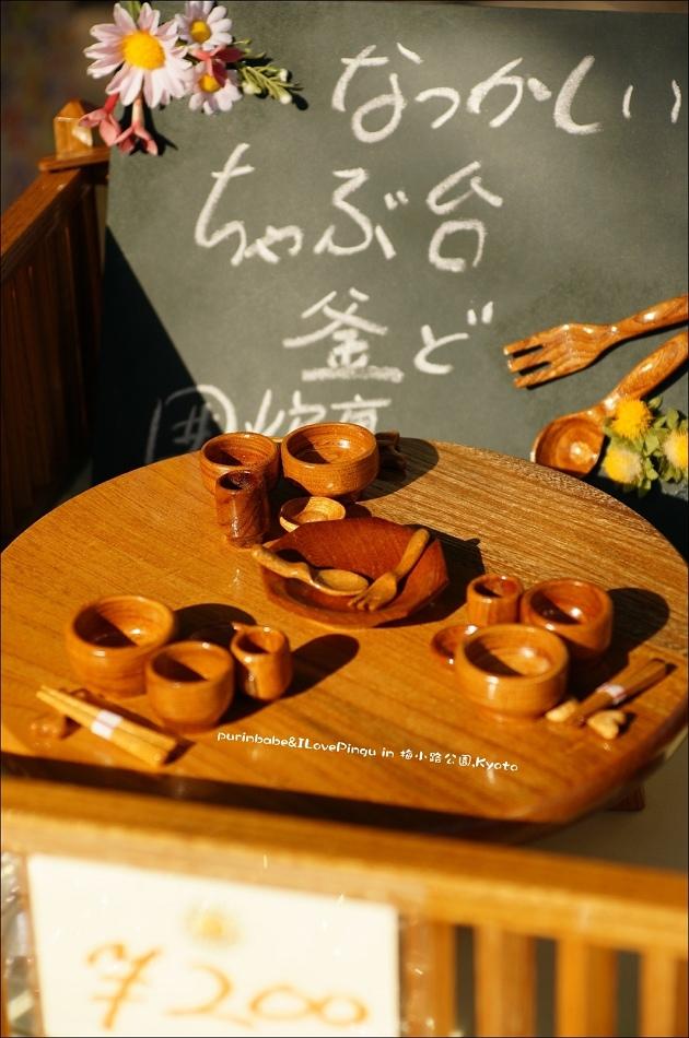 13木餐具1