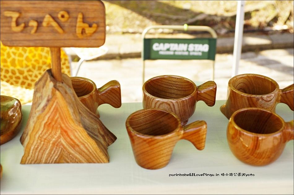 14木餐具2
