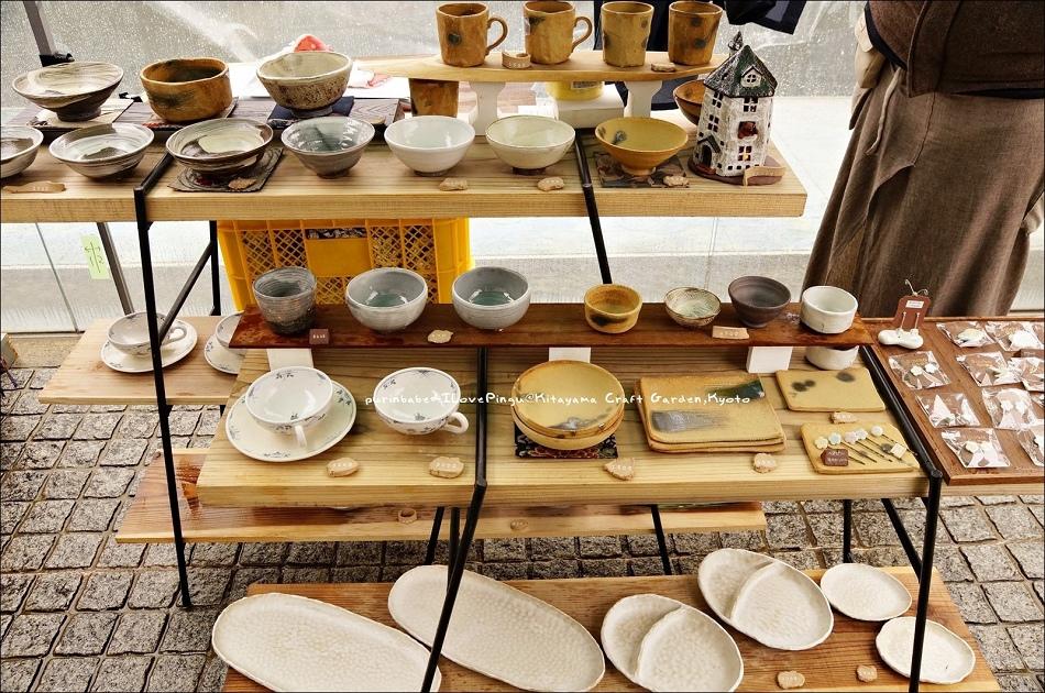 18陶瓷飾品1