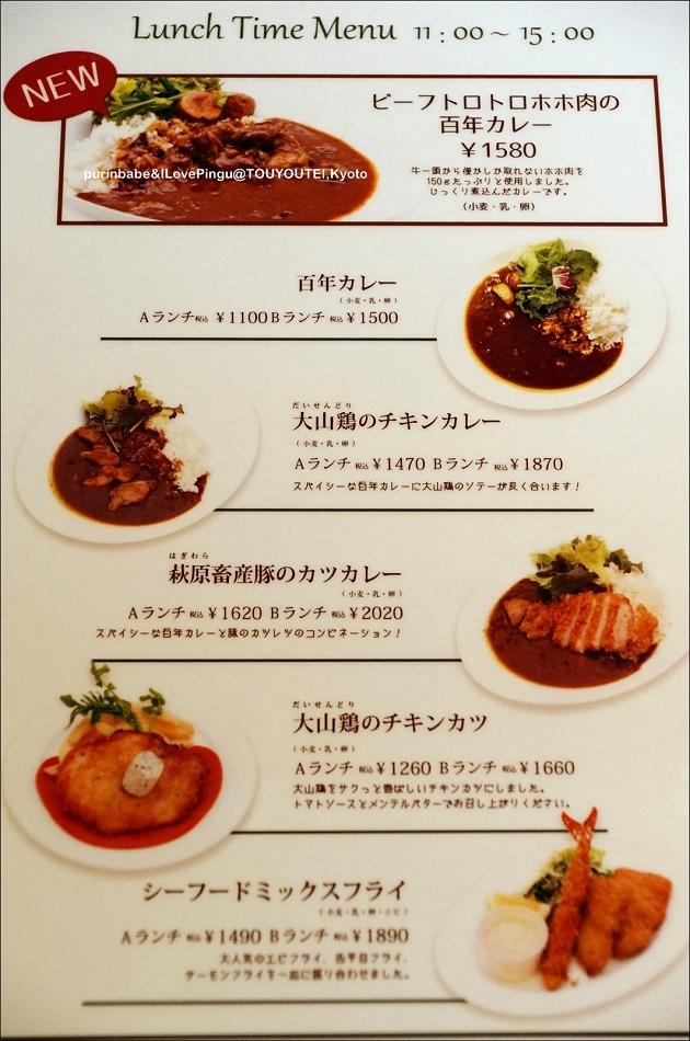 13午餐限定菜單