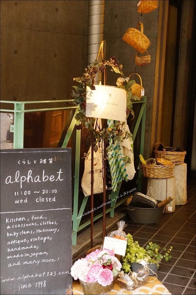 21alphabet1