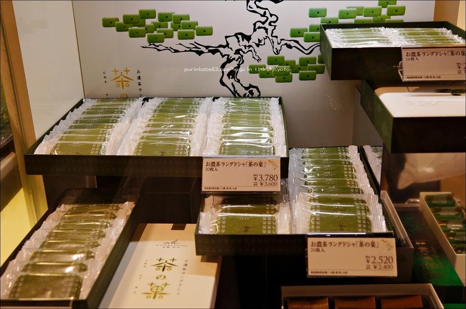15Malebranche京都北山茶之菓