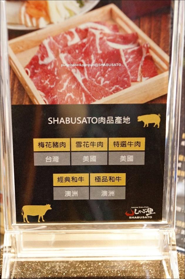 16肉品來源