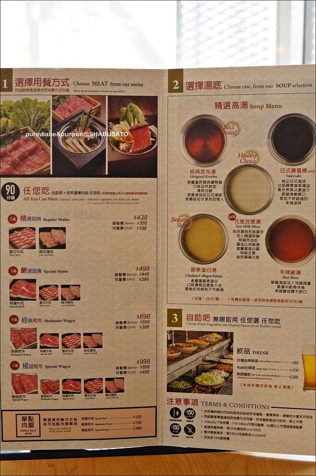 11晚餐假日菜單1