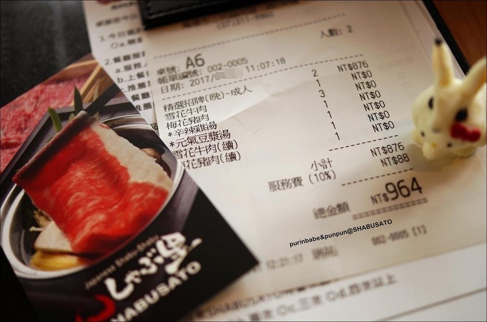 【高雄】牛角系列日式涮涮锅吃到饱~しゃぶ里。SHABUSATO涮锅里三号店 (4/9前4人同行9折)