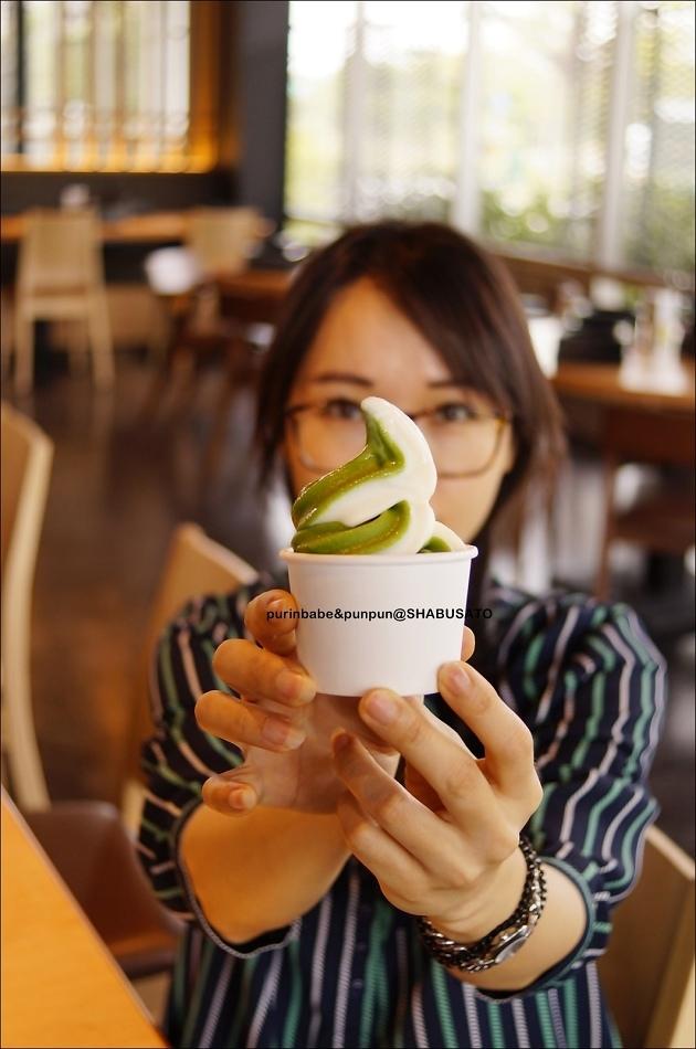 33抹茶香草霜淇淋